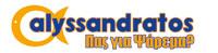 alys_logo