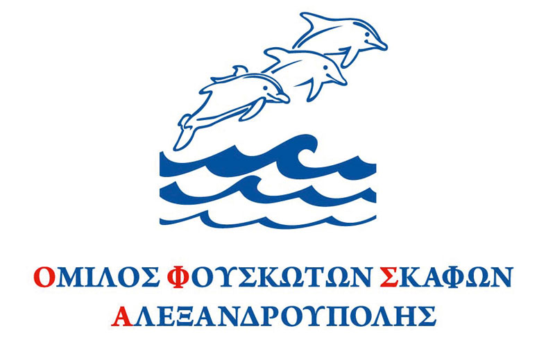 logo-omilos-fouskoton-skafon-alexadroupolis