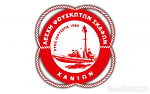 agonas_xania_1