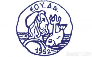 eoyda_logo
