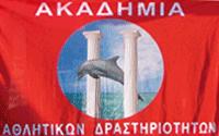 akadhmia