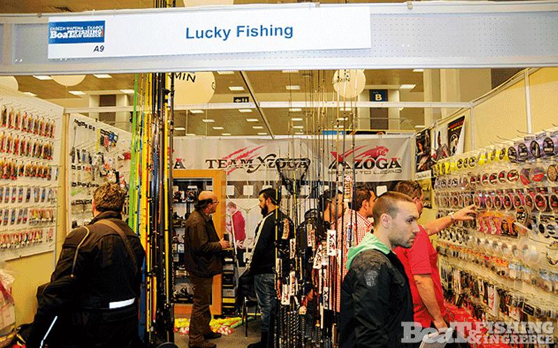 Η Lucky Fishing (φωτ. 17), παρουσίασε προϊόντα που εισάγει σε αποκλειστική διάθεση, όπως τα πασίγνωστα καλάµια Xzoga και τον εξοπλισµό Shimatsu.