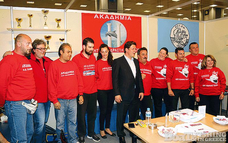 ΕΟΥ∆Α (Ελληνική Οµοσπονδία Αλιείας) µαζί µε την Ακαδηµία Σαλαµίνας (φωτ. 16)