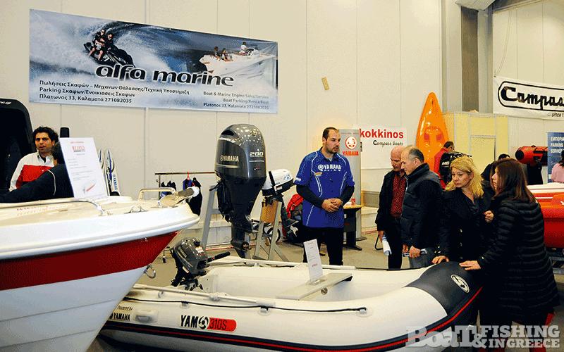Η Alfa Marine (φωτ. 5) µε έδρα την Καλαµάτα και ιδιοκτήτη τον αεικίνητο Λάµπρο Αθανασά, παρουσίασε την νέα αντιπροσωπία σκαφών πολυαιθυλενίου RIGIFEX υψηλών προδιαγραφών ποιότητας και αντοχής, συµβατικά YAM, ταχύπλοες βάρκες Selva και  εξωλέµβιες Yamaha.