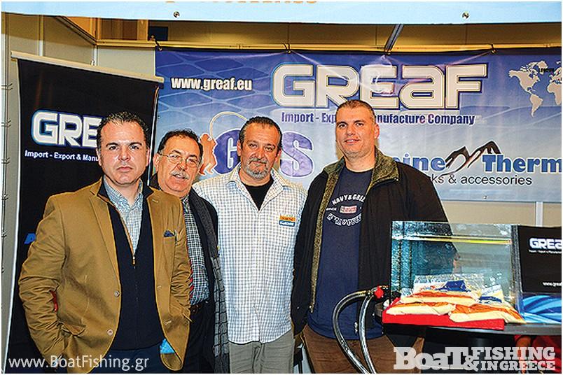 GREAF: Πρωτοποριακή βιολογική µαλάγρα GFS, αλλά και ισοθερµικά προϊόντα ένδυσης, στο περίπτερο της εταιρείας GREAF