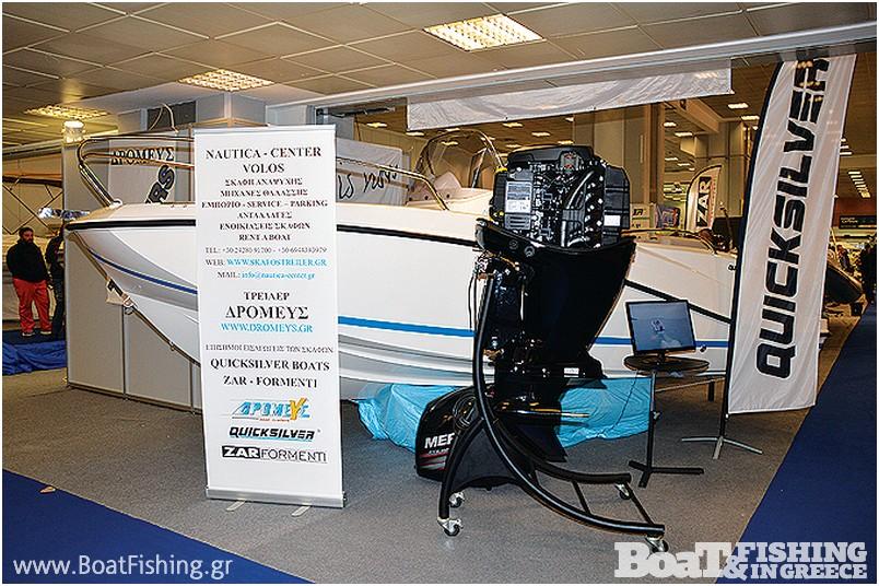 NAUTICA CENTER: Για δεύτερη χρονιά η Nautica Center έδωσε το παρών παρουσιάζοντας τα φουσκωτά ZAR και τα πολυεστερικά Quicksilver, καθώς και τα τρέιλερ ∆ροµεύς