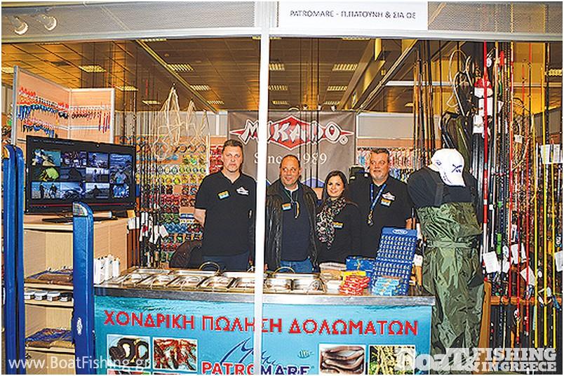 PATROMARE - Π.ΠΑΤΟΥΝΗ & ΣΙΑ Ο.Ε.: Μεγάλη ποικιλία ζωντανών δολωµάτων, αλλά και πλούσιος εξοπλισµός ψαρέµατος για κάθε απαίτηση, µε εταιρείες όπως οι YUKI και MIKADO