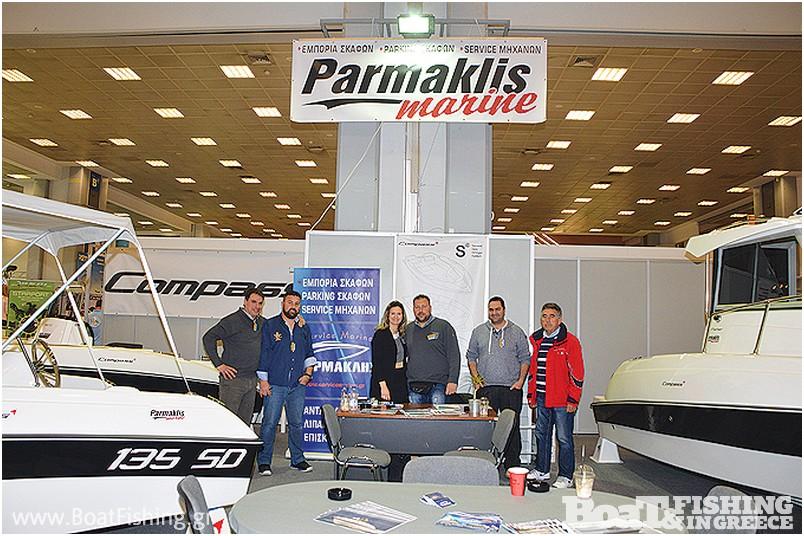 Παρµακλής Service Marine: Για δεύτερη συνεχή χρονιά παρουσίασε όλα τα νέα µοντέλα της εταιρείας Compass, αλλά και την γκάµα υπηρεσιών που προσφέρει όπως service, ανταλλακτικά & αξεσουάρ, τη µεταφορά και το parking