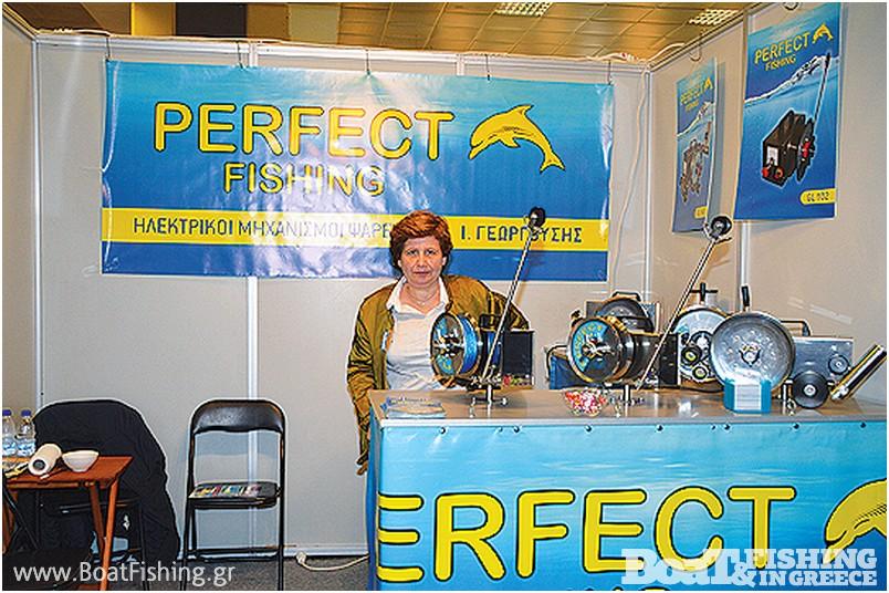 PERFECT FISHING: Ηλεκτρικοί µηχανισµοί ψαρέµατος για µπαλοδοκαθετή, συρτή και παραγάδια