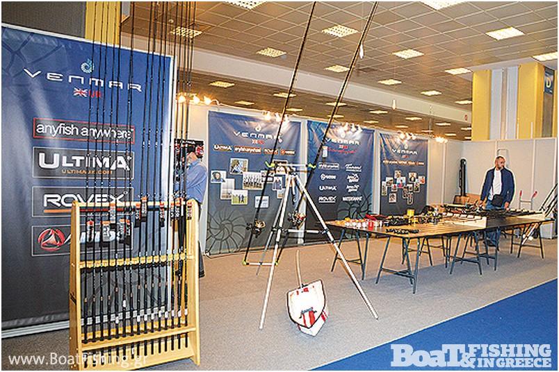 VENMAR: Η εταιρεία VENMAR, µε τα καλάµια που έγιναν γνωστά µέσω των επιτυχιών τους στους αγώνες αθλητικής αλιείας