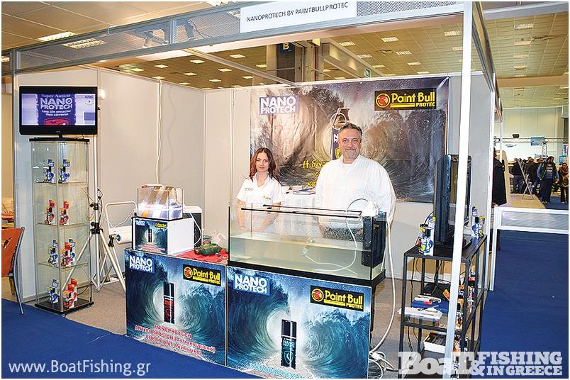PAINTBULL: Η Paintbull παρουσίασε τοNANOPROTECH Electric, που προσφέρει εξαιρετική αντιδιαβρωτική προστασία όλων των τύπων των ηλεκτρικών εξαρτηµάτων και συσκευών