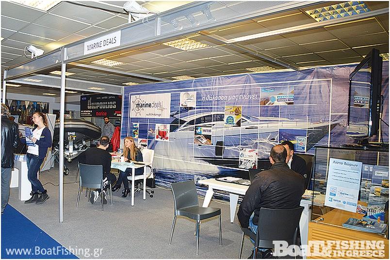 MARINE DEALS: Η πρώτη διαδικτυακή επιχείρηση διαχείρισης πωλήσεων σκαφών αναψυχής. Απαρτίζεται από ένα σύνολο νέων ανθρώπων µε κοινά χαρακτηριστικά τη µακρόχρονη εµπειρία τους, την αγάπη τους για τη θάλασσα και τα σκάφη
