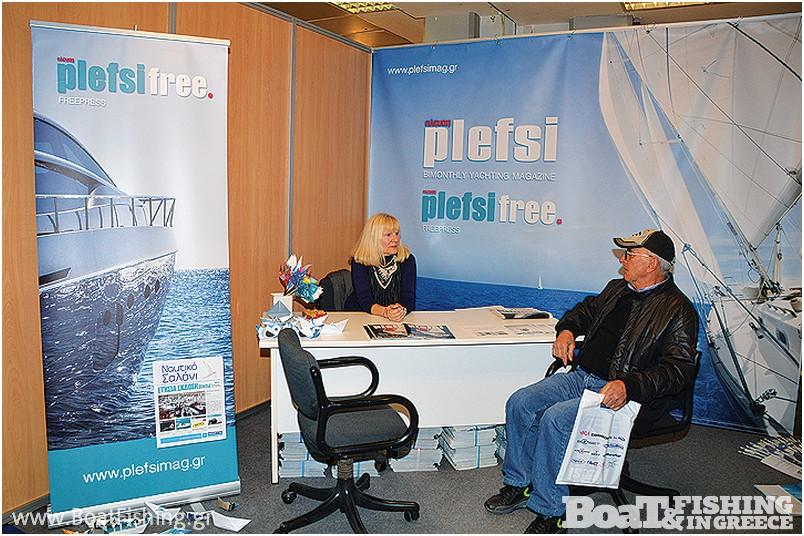 PLEFSI Magazine: ∆υναµική παρουσία για το περιοδικό Πλεύση και την οµάδα του