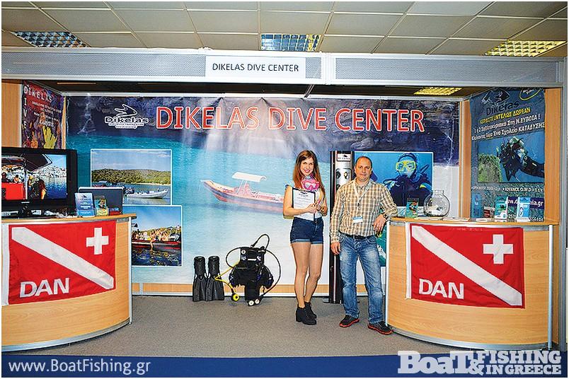 ∆ΙΚΕΛΑΣ Dive In Evia: Το πιστοποιηµένο καταδυτικό κέντρο Padiπροσφέρει περιήγηση στα µαγευτικά νερά του Νότιου Ευβοϊκού, για κατάδυση, snorkeling και αλιευτικές εκδροµές