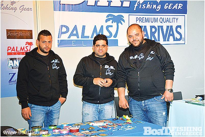 DK FISHING: Η Κυπριακή DK FISHING, µε προϊόντα εταιρειών όπως η PALMS, αλλά και η VARIVAS, 10. E-FISHING: Με πλούσια γκάµα προϊόντων που καλύπτουν ακόµα και τις πιο απαιτητικές τεχνικές, όπως slow jigging, inchiku κ.α, µε εταιρείες όπως η Μ&W, Black Hole και πολλές ακόµη