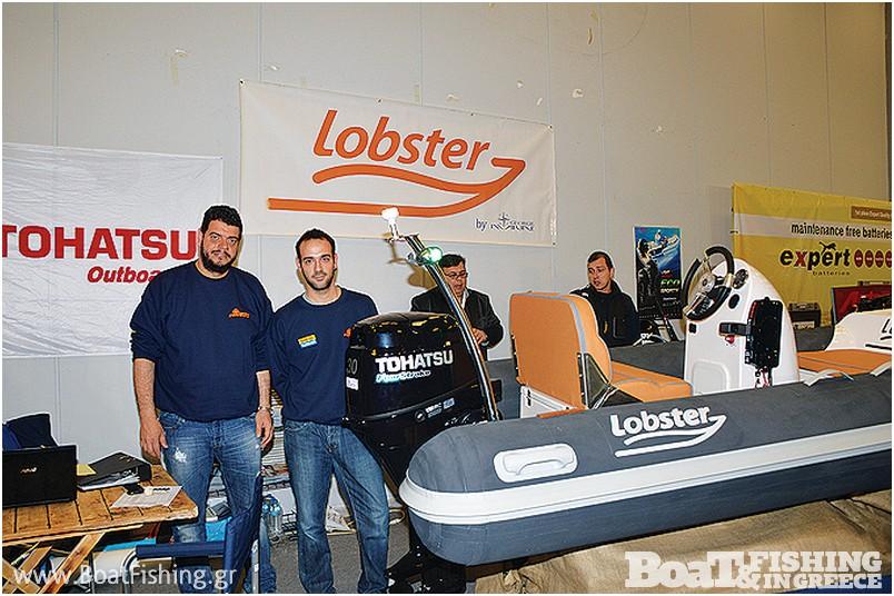 LOBSTER: Η εταιρεία George Marine για άλλη µια χρονιά παρουσίασε τα φουσκωτά Lobster και τις υπηρεσίες φύλαξης και σέρβις σκαφών που παρέχει στον χώρο της