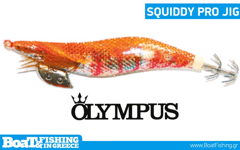 olympus_squiddy_pro_1