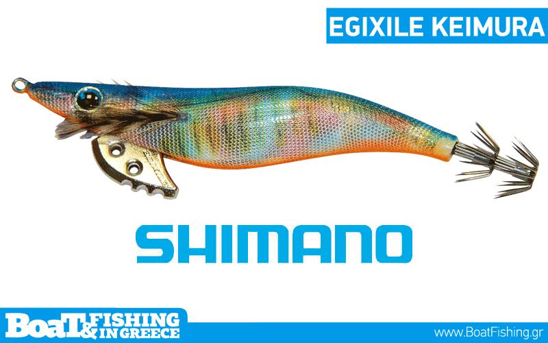 shimano_egixile_keimura_1