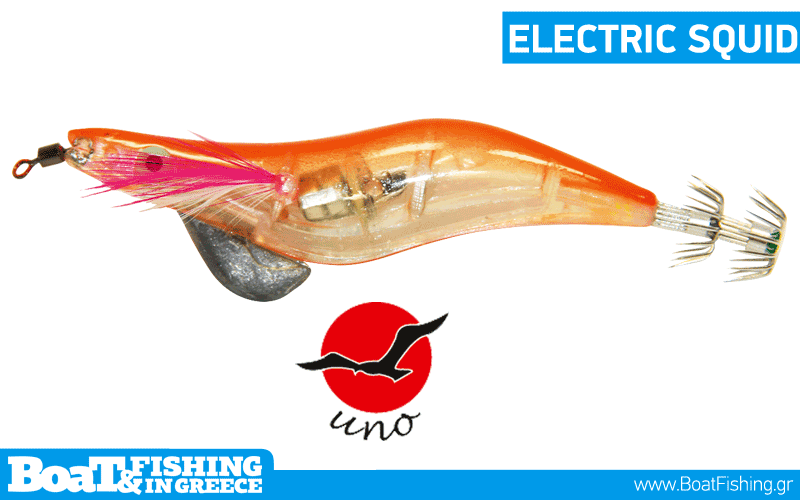 uno_electric_squid_1