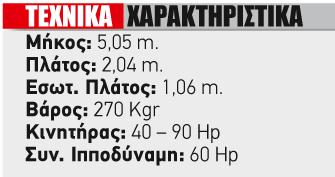 Olympic-500-pro_13_pinakas