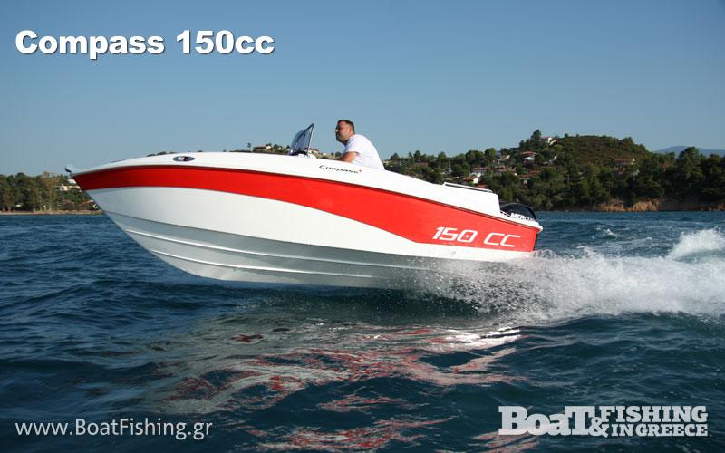 compass_150cc (4)