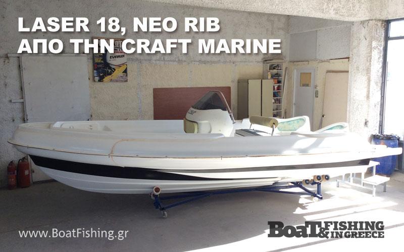 Craft Marine Rib Laser
