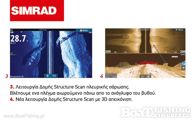 BF_36_simrad_4