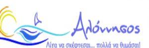alonisos