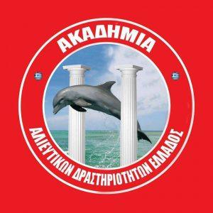 logo-akadimia