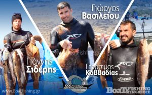 XXX CMAS World Spearfishing Championship 2016