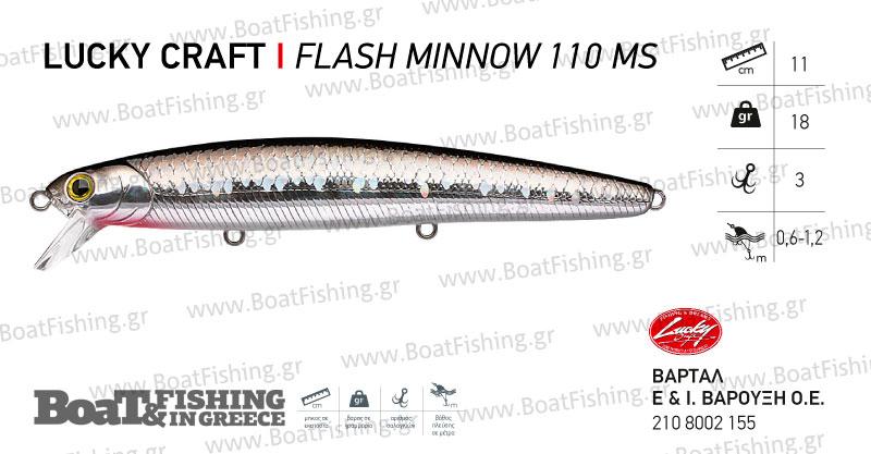 lucky-craft_flash-minnow-110-ms