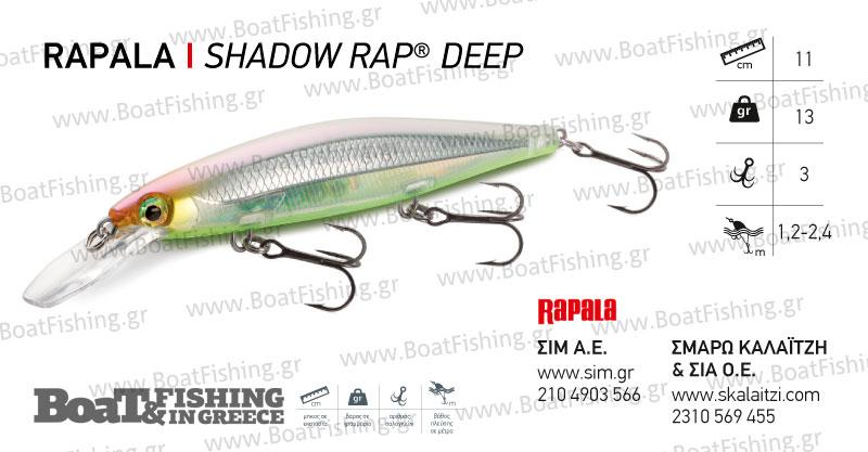 rapala_shadow-rap-deep