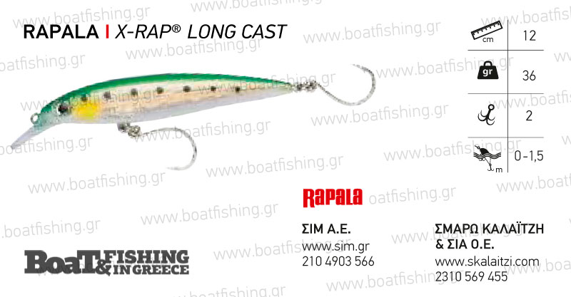 rapala_x-rap-long-cast