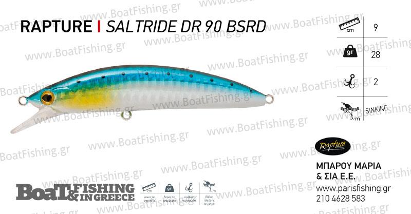 rapture_saltride-dr-90-bsrd