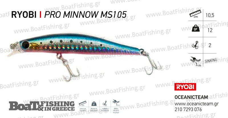 ryobi_pro-minnow-ms105