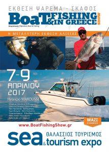 afisa_boat-fishing-show-2017