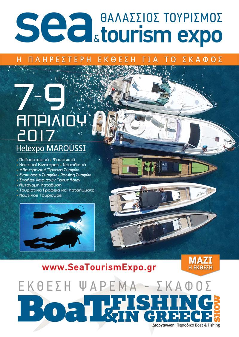 afisa_sea-tourism-expo-2017