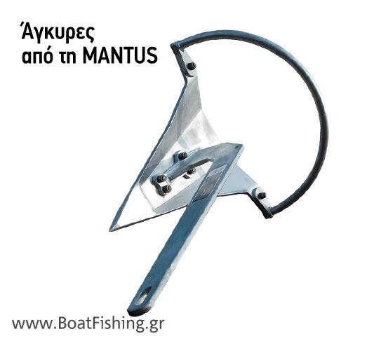 agires_mantus_04