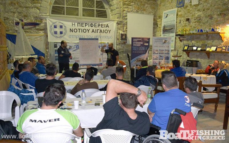 syros-egleziko-bolognese-2016-seminario