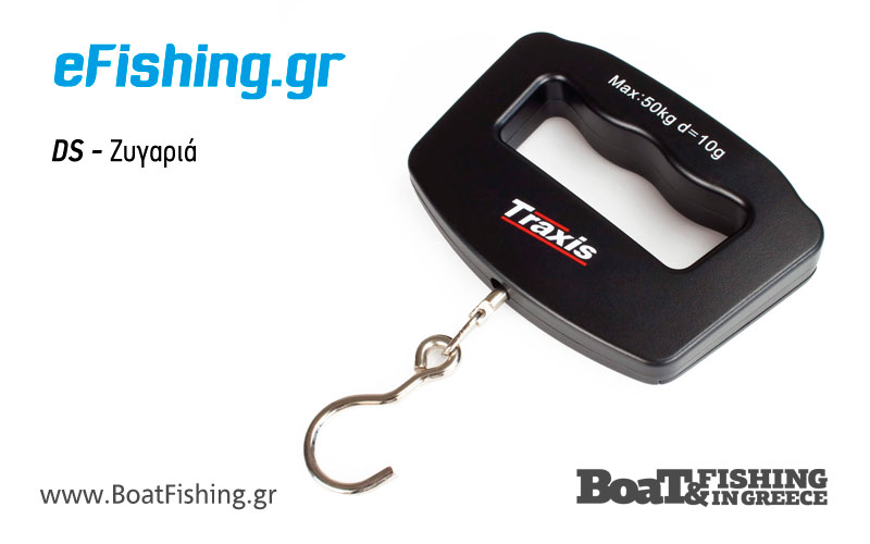 Gadgets efishing ds boat fishing for Fishing gadgets 2017